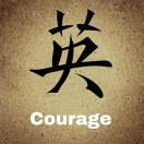 chinese-717344__340